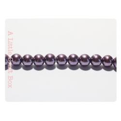 20  perles de verre nacrées 8mm - violet foncé