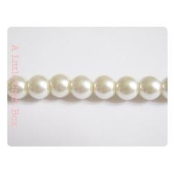 20  perles de verre nacrées 8mm - blanc